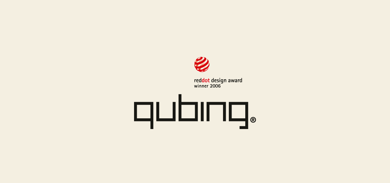 qubing Logo Red Dot Award